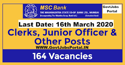 MSC Bank Jobs 2020