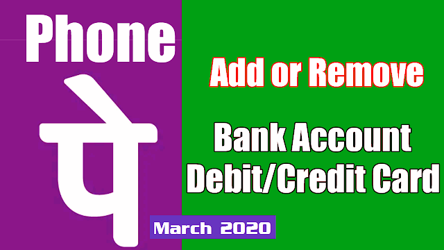How to Add or Remove Bank Account or Debit Card or Credit Card From PhonePe?