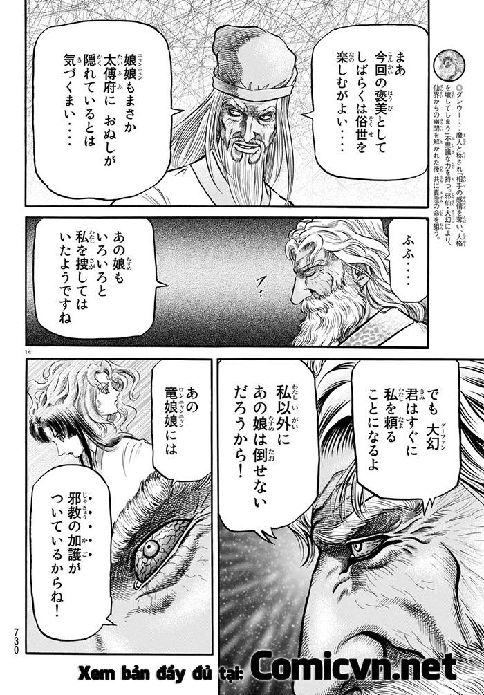 Chú Bé Rồng Chap 278 - Trang 14