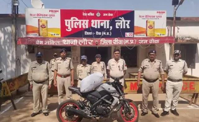 बाइक की टंकी में गांजा रखकर जा रहे शख्स को पुलिस ने दबोचा, 9 केजी गांजा बरामद