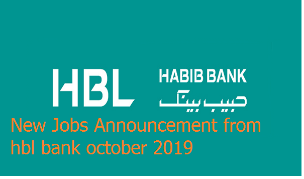 latest jobs in hbl bank 2019
