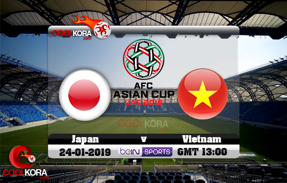 مشاهدة مباراة اليابان وفيتنام اليوم كأس آسيا 24-1-2019 علي بي أن ماكس