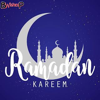 Ramadan Kareem wishes images pictures photos download