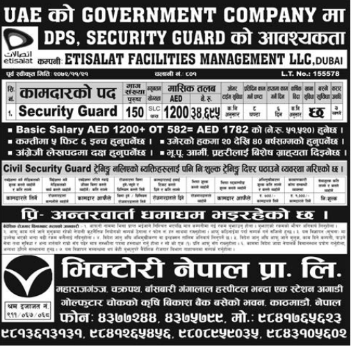 Jobs For Nepali In U.A.E. Salary -Rs.34,695/