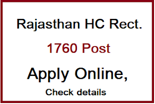 Rajasthan HC 1760 Post Recruitment 2020 for Junior Judicial Assistant, Junior Assistant and Clerk Grade 2