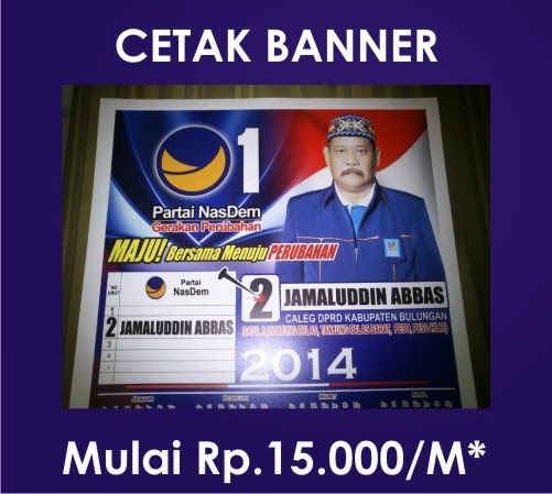 http://www.airlanggasouvenir.com/search/label/banner