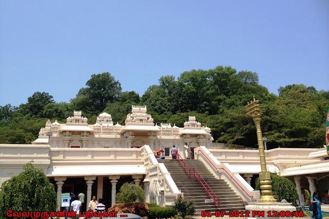 Nashville Vinayaka Temple
