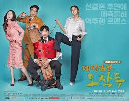 pada kesempatan hari ini saya akan memberikan bebapa isu wacana  Sinopsis Lengkap Drama Korea My Husband Oh Jak Doo 2018