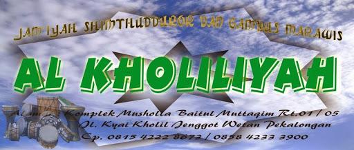 Jam'iyah Shimthudduror dan Gambus Marawis Al Kholiliyah Pekalongan