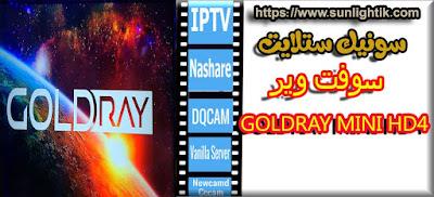 GOLDRAY MINI HD 4