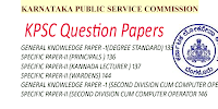 KPSC QUESTION PAPERS WITH ANSWER
