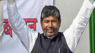 pashupati-elected-ljp-president