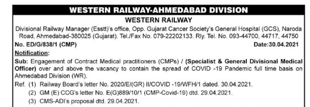 Western Railway - Ahmedabad Division Recruitment for Various Posts 2021