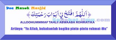Doa dan adab masuk masjid