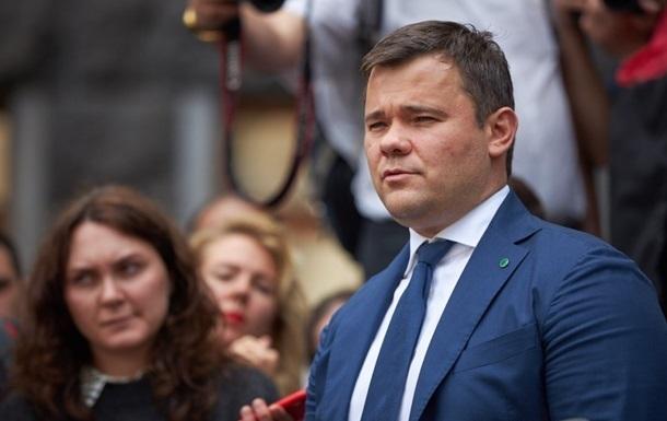 Богдан написав заяву про відставку - ЗМІ