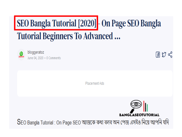On Page SEO Bangla Tutorial