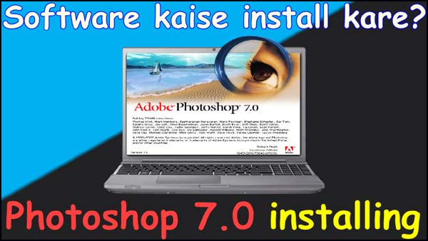 Adobe-Photoshop-7.0-kaise-Download-install-kare?