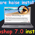 Adobe Photoshop 7.0 kaise Download & install kare? 4 Easy steps to install in PC.