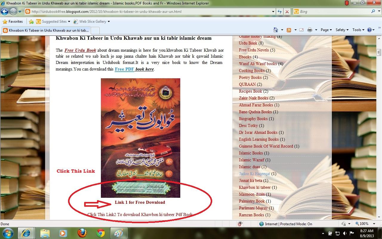 Pdf books top islamic