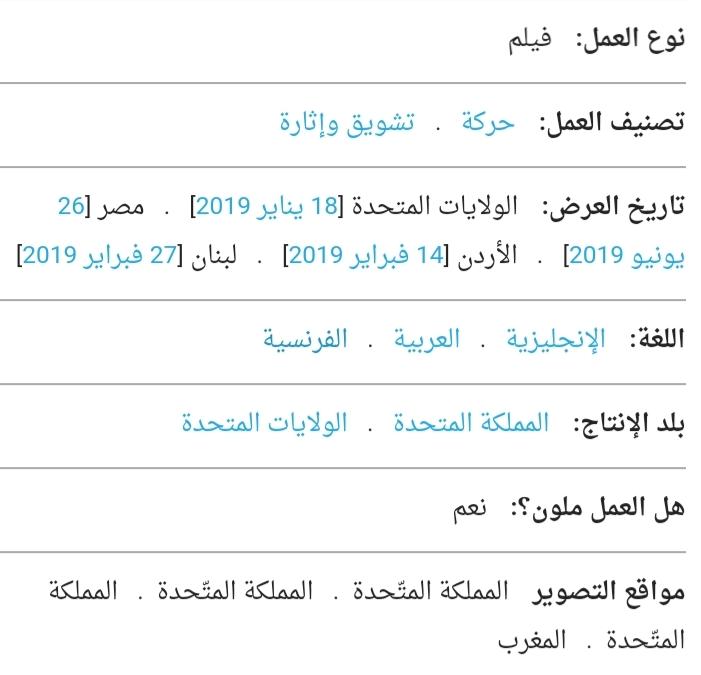 تحميل فيلم pk تورنت