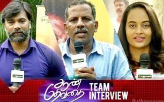 Aan Devathai Movie Team Interview | Samuthirakani | Ghibran | Thamira | Suja | Ramya