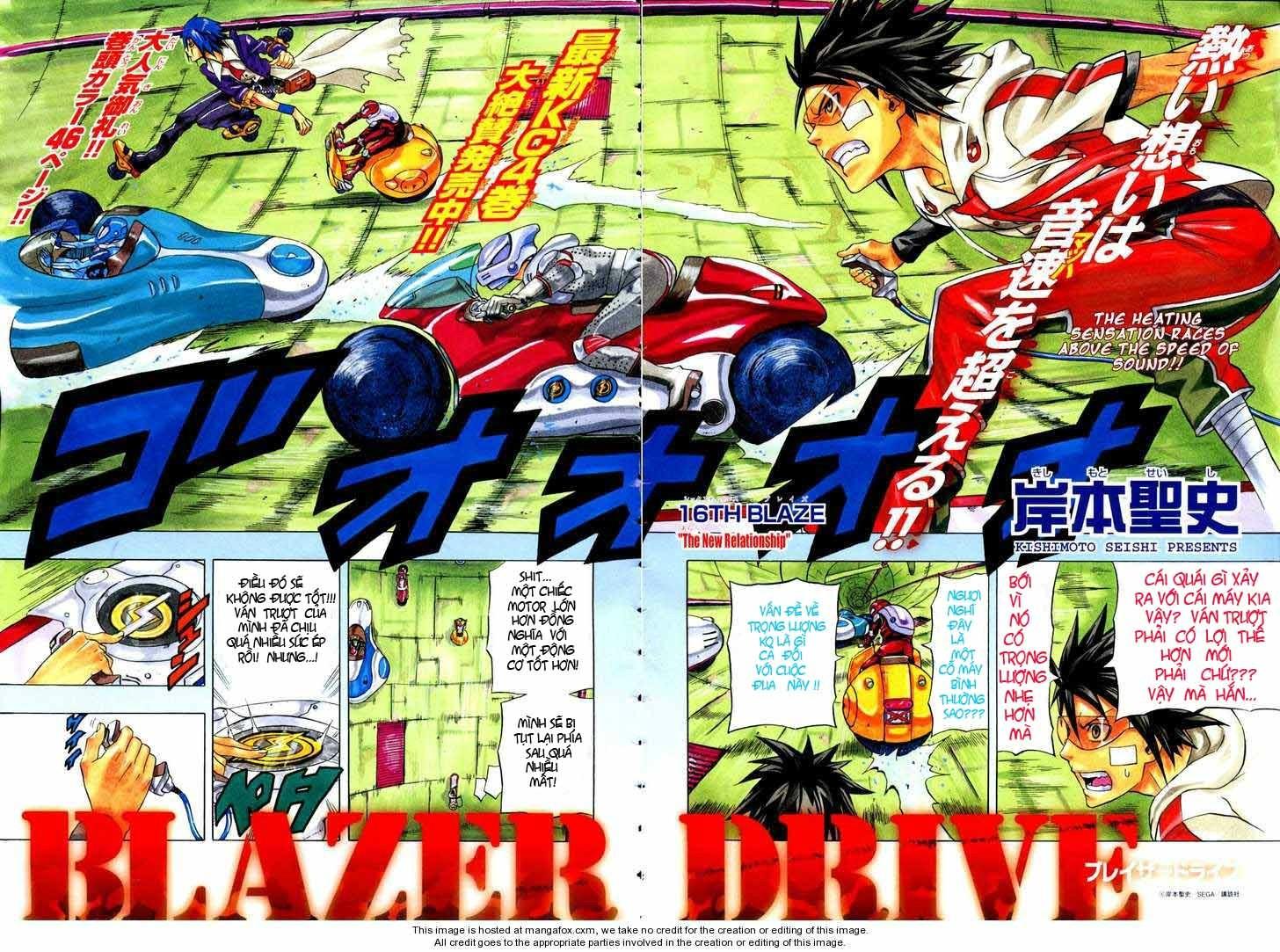 Blazer Drive chap 16: the dark race trang 3