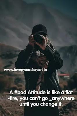 Attitude quotes for facebook profile.