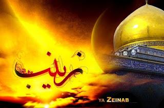 Pernikahan Rasulullah & Zainab Dalam Pandangan Syiah Rafidhah