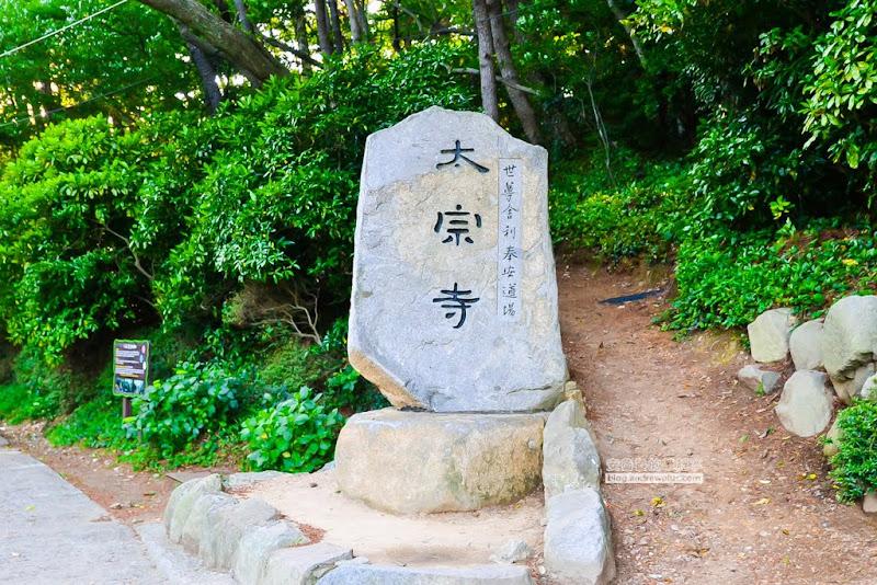 Taejongdae-22.jpg