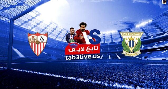 مشاهدة مباراة اشبيلية وليغانيس بث مباشر اليوم 2020/6/30 الدوري الاسباني