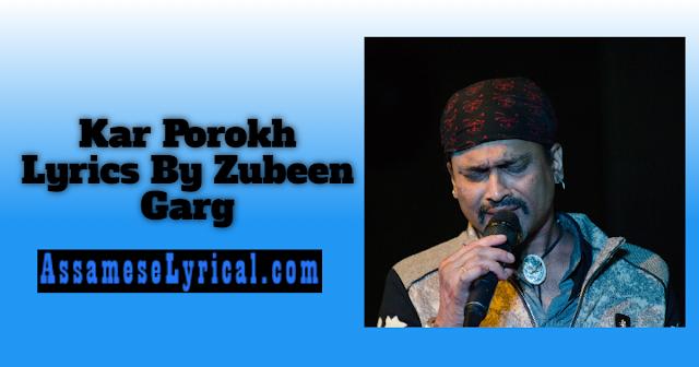 Kar Porokh Lyrics