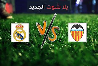نتيجة مباراة ريال مدريد وفالنسيا اليوم الأحد 19-09-2021 الدوري الاسباني