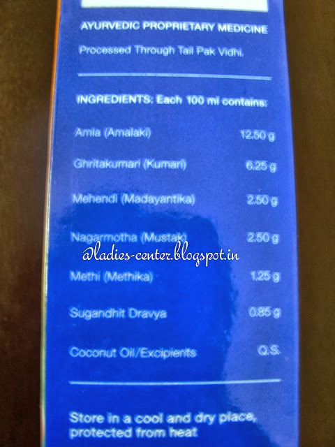 Parachute Advansed Ayurvedic Hair Oil Ingredients