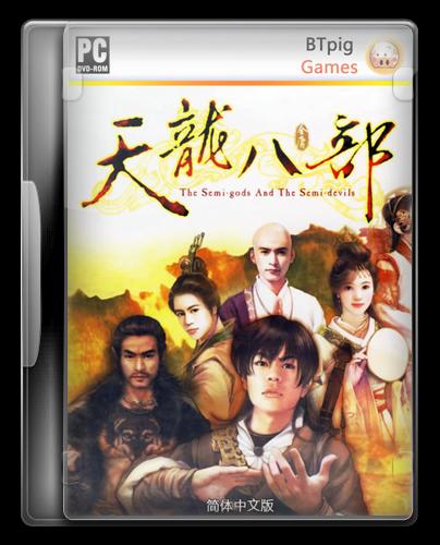[China Game] Thiên Long Bát Bộ  - Thiên Phật Giáng Thế