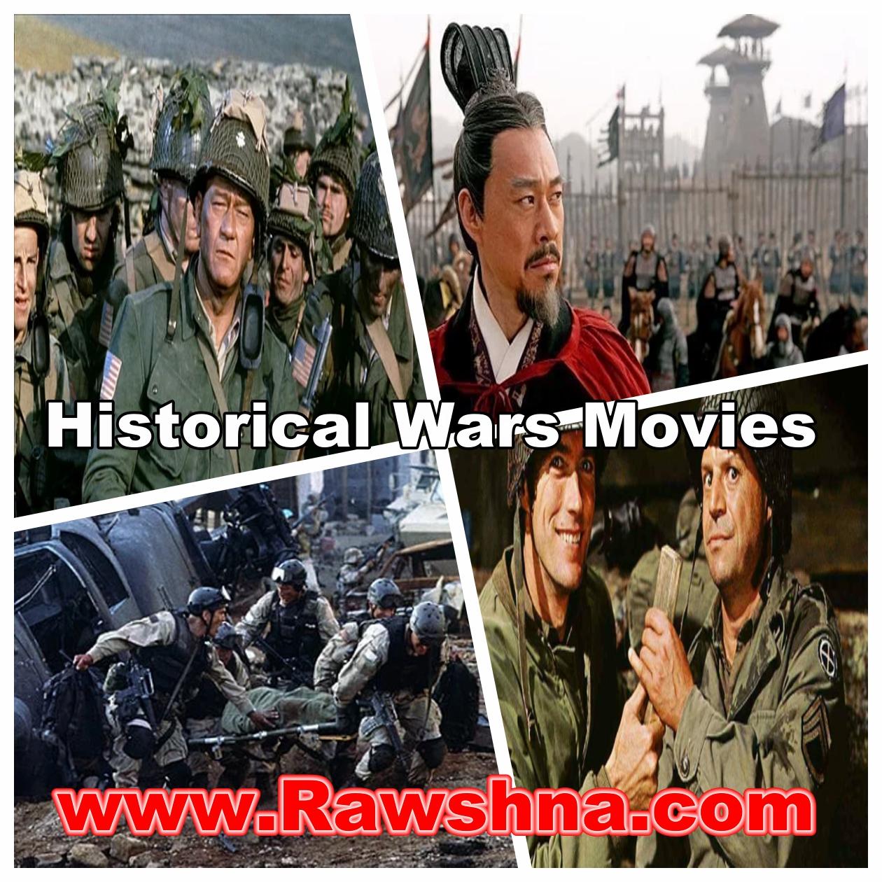 افضل افلام الحروب التاريخية على الإطلاق