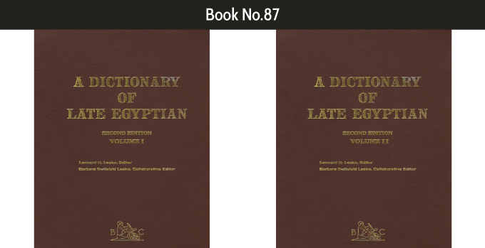 A dictionary of Late Egyptian,Vols.1&2