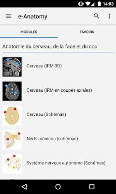 تطبيق IMAIOS e-Anatomy للأندرويد, تطبيق IMAIOS e-Anatomy مدفوع للأندرويد, IMAIOS e-Anatomy apk