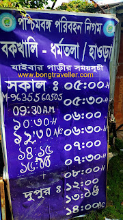 kolkata to namkhana bus timetable