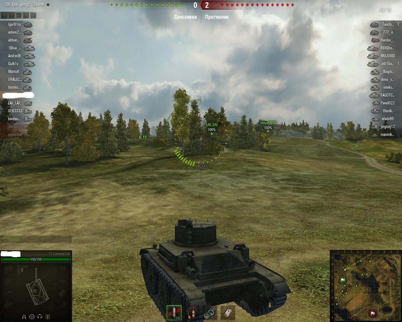 tanks | World of Tanks - Mods & cheats