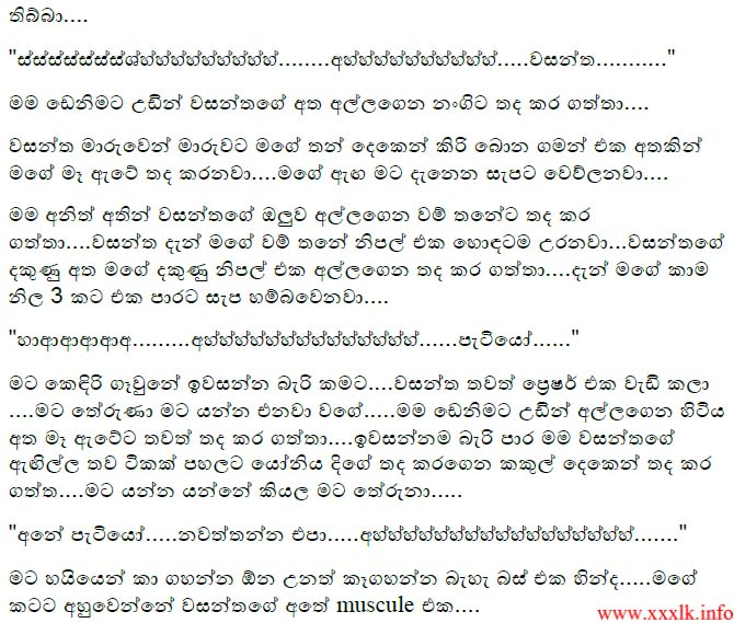 May 2012 sinhala wela katha and wala katha stories sinhala wal sri