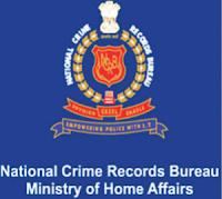 राष्ट्रीय अपराध रिकॉर्ड ब्यूरो - एनसीआरबी भर्ती 2021 - अंतिम तिथि 19 जून