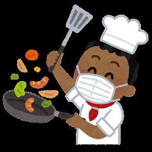 マスクを付けて料理をするシェフのイラスト(黒人男性)