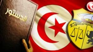 صلاحيات رئيس الجمهورية التونسية في الدستور الجديد