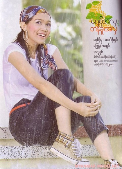 Freemyanmarvcd  Movies List Aye Myat Thu Wet-8773