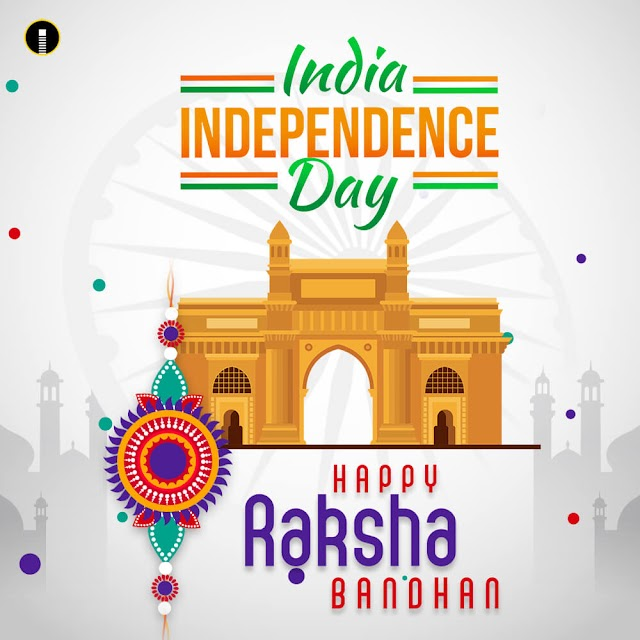 Independence Day Quotes - 15 Auguest Free Image Download , Status, Quotes shayri