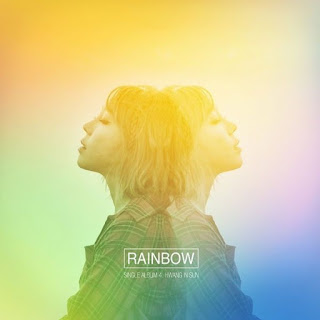 Lirik Lagu Hwang In Sun - Rainbow Lyrics