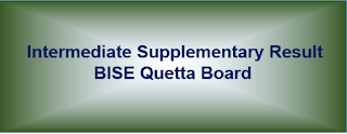 Intermediate Supplementary Result 2020 BISE Quetta