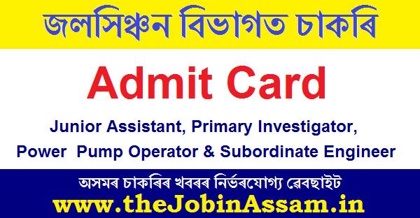 Irrigation Department, Assam Admit Card 2020:
