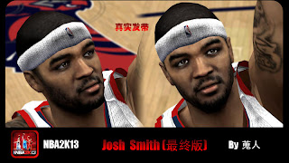 NBA 2K13 Josh Smith Cyber Face Mod