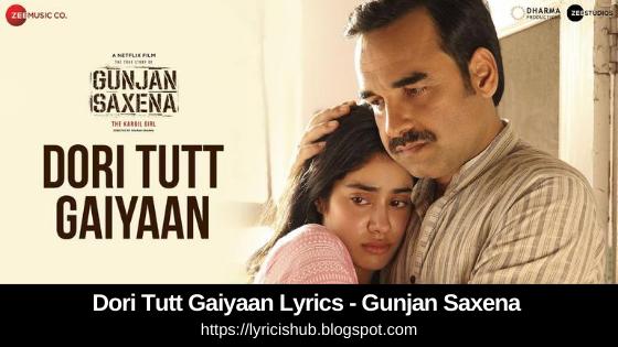 Dori Tutt Gaiyaan Lyrics - Gunjan Saxena | Janhvi Kapoor | Rekha Bhardwaj | Amit Trivedi | Free Download